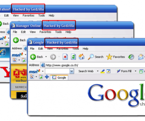 Hacked by Godzilla Virus in Internet Explorer