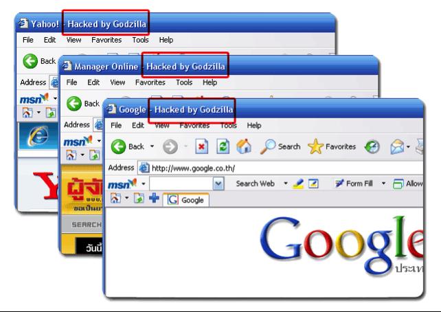 Hacked by Godzilla Virus in Internet Explorer