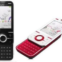 Gesture Gaming @ Sony Ericsson Yari 6