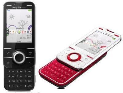 Gesture Gaming @ Sony Ericsson Yari 2