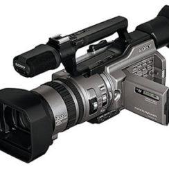 Sony SemiPro DCR VX2100E Handycam 4