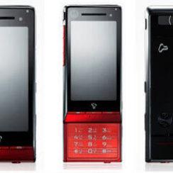 Motorola ROKR ZN50 - First ever slider touchscreen phone from Motorola 5