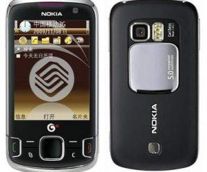 Nokia 6788 TD-SCDMA Mobile Review 1
