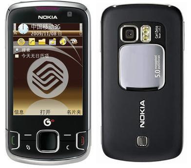 Nokia 6788 TD-SCDMA Mobile Review 2