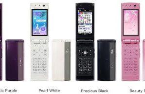 Fujitsu F-08A - the new waterproof phone from Fujitsu 1