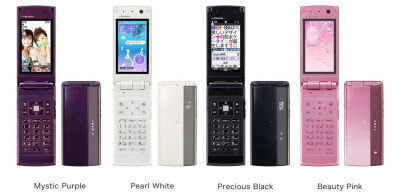 Fujitsu F-08A - the new waterproof phone from Fujitsu 1