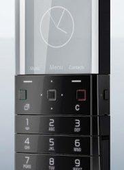 Sony Ericsson XPERIA Pureness 1