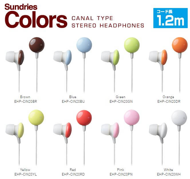 Sundries Colors In-Ear Headphones 8 Different Colors