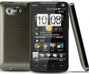 HTC and China Telecom Unveils New T9199 Smartphone 7