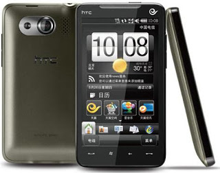 HTC and China Telecom Unveils New T9199 Smartphone 1