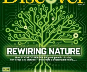 Best Science and Technology Monthly Magazine You Should Subscribe To 3