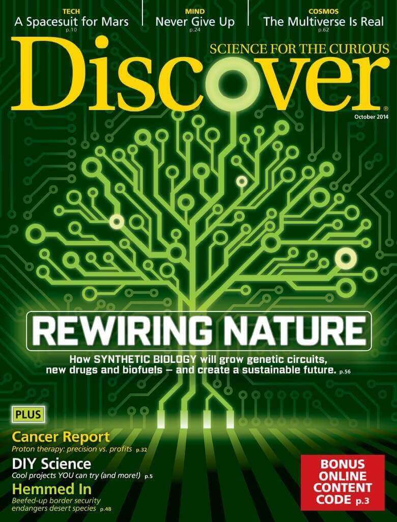 Best Science and Technology Monthly Magazine You Should Subscribe To 1