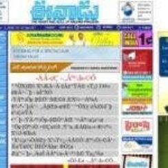 Best Telugu Websites and Telugu Blogs 2