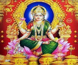 Goddess MahaLaxmi Pooja Aarti