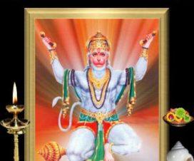 Hanuman Chalisa Android App