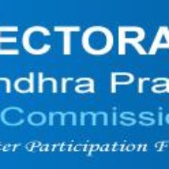 Elections 2014 Andhra Pradesh - How to Find Your Name in Electoral Roll and Your Polling Booth 1