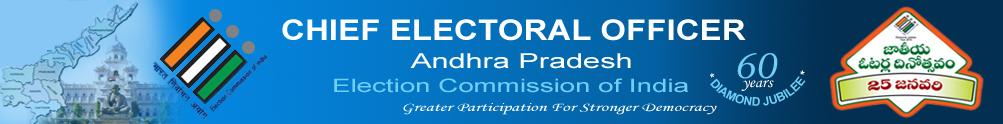 Elections 2014 Andhra Pradesh - How to Find Your Name in Electoral Roll and Your Polling Booth 3