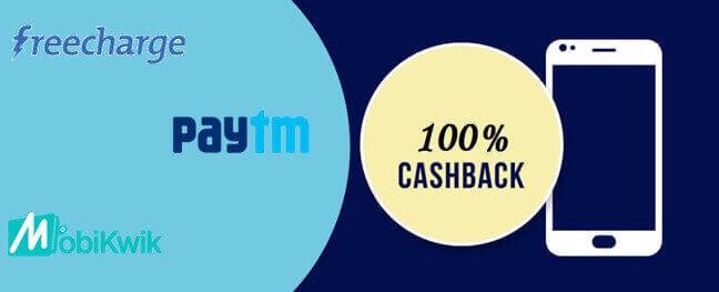100% Cashback Offers