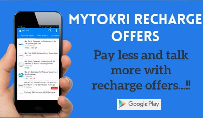 Best Mobile Recharge Offers Online @Mytokri