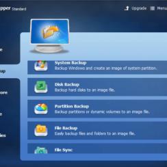 AOMEI Backupper Backup Tab Options