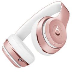Beats Solo2 Wireless Review – Better Than I Expected 1