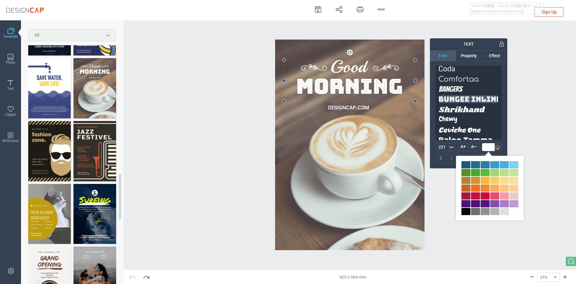 DesignCap Online Poster Maker Templates