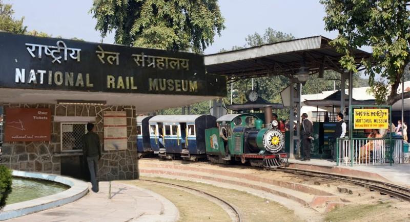 National Rail Museum vs Indian Railways Digital Museums