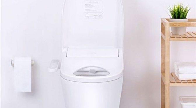 Xiaomi Smartmi Smart Toilet Seat