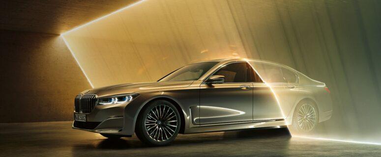 BMW 7 Series - Most Technologically Advanced Car