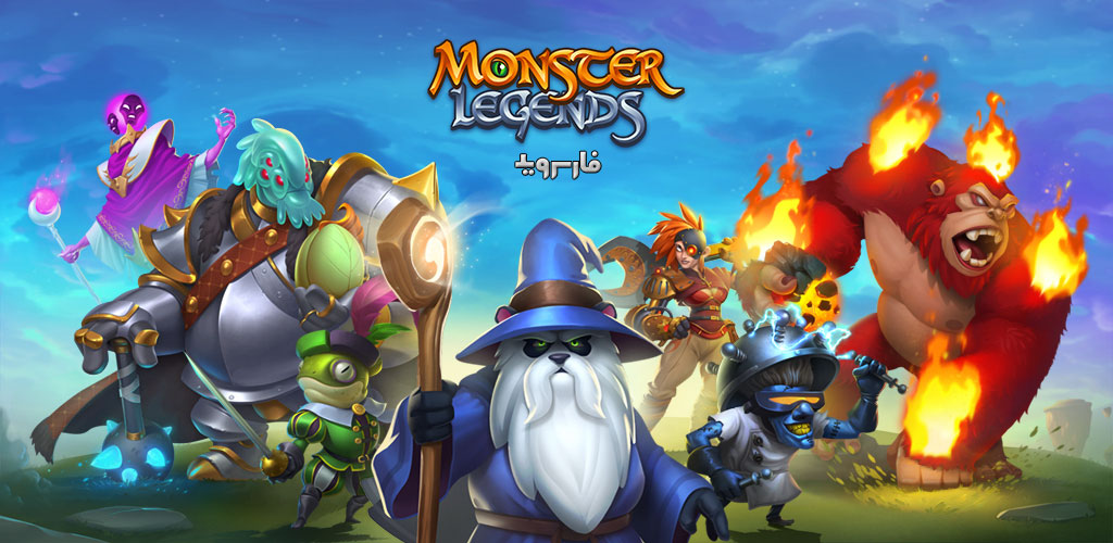 Monster Legends Mod APK.