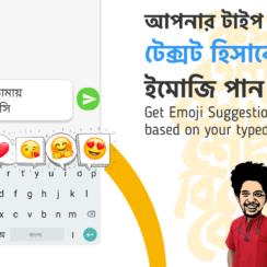 Bangla typing keyboard
