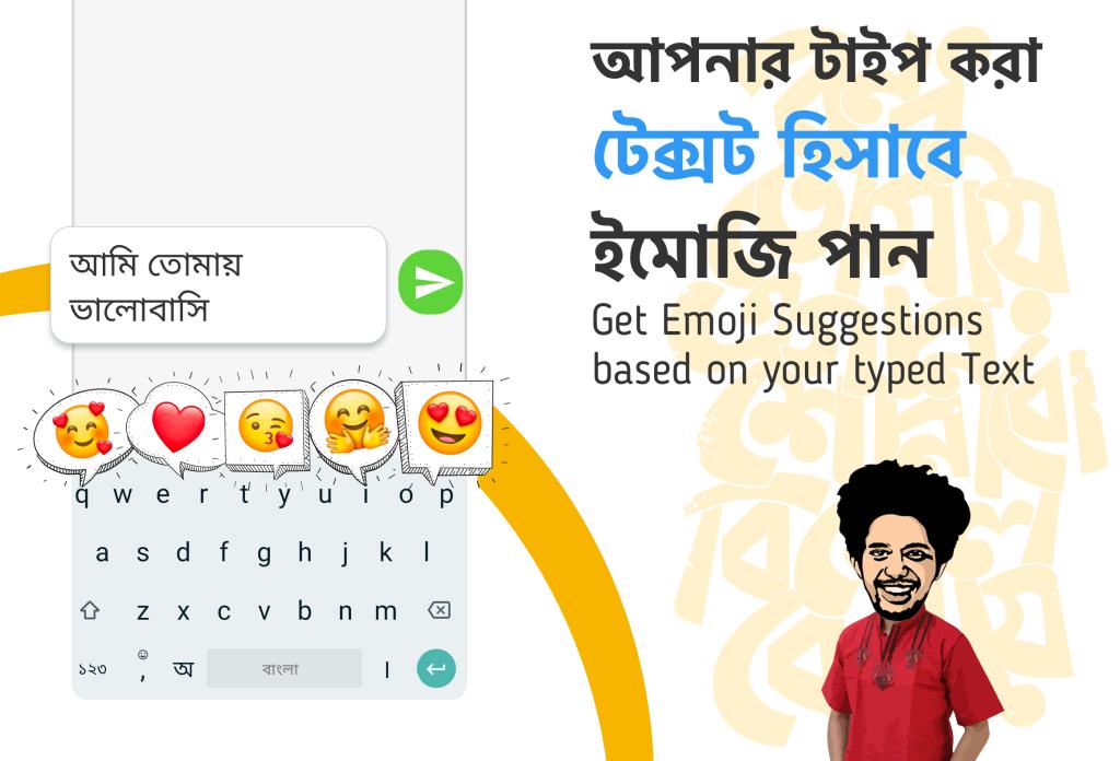 Bangla (or the Bengali language) keyboard app.