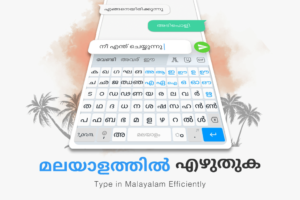 Malayalam Keyboard App: Type in Malayalam Efficiently