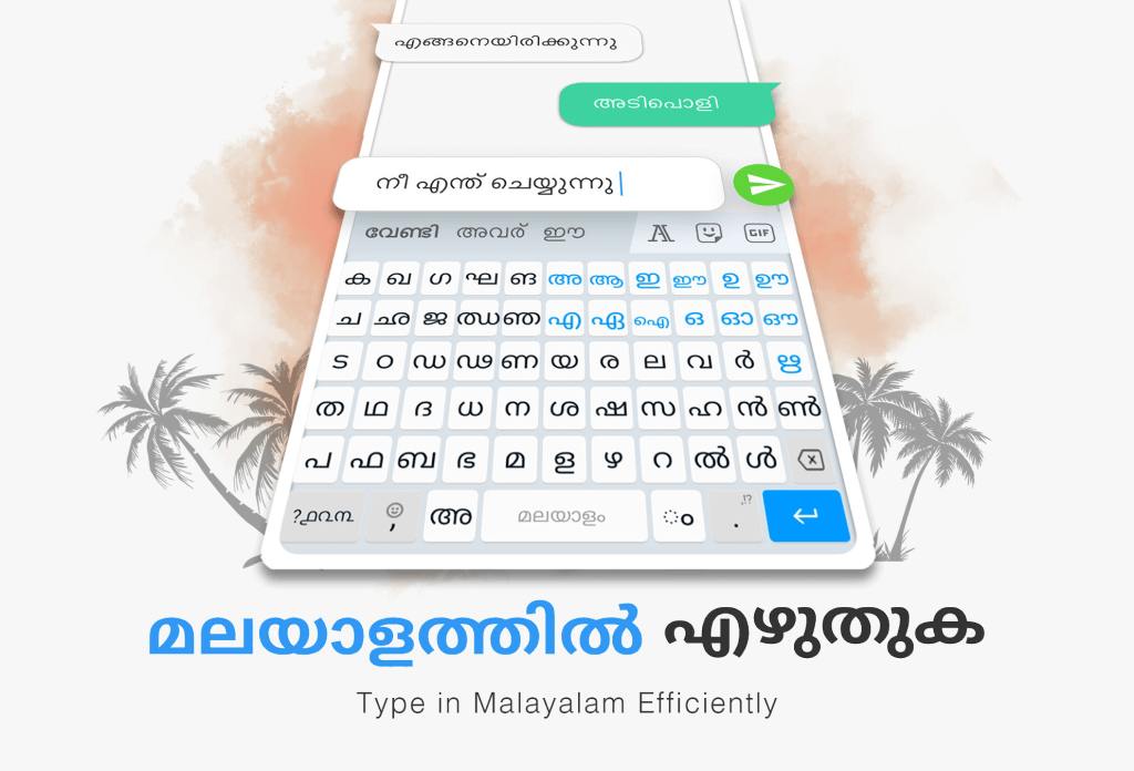 Malayalam Keyboard App - Type in Malayalam Efficiently.