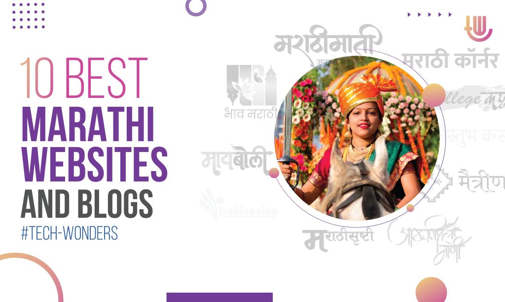 10 Best Marathi Websites and Blogs
