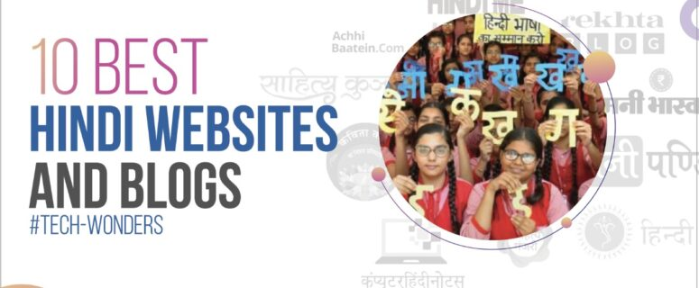 10 Best Hindi Websites and Blogs