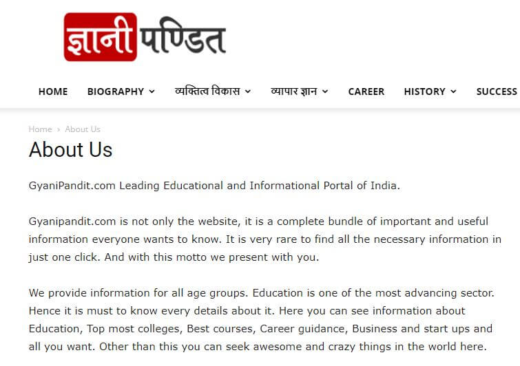 Gyani Pandit is a leading educational and informational website of India.