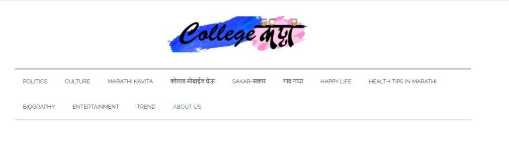 College Catta Marathi Website