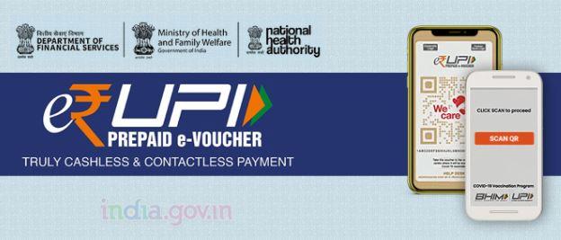e-RUPI - Digital Payment Solution